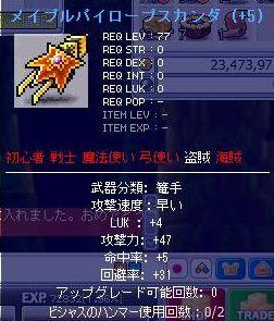 5連orz