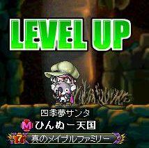 Level81.jpg