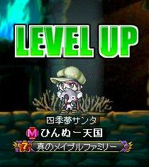 Level82.jpg