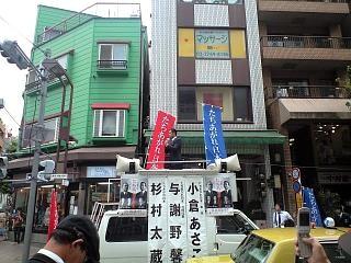 麻布十番(杉村太蔵その1)