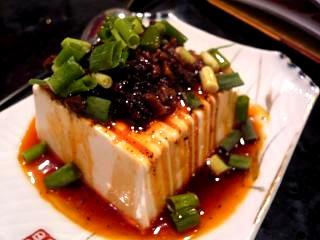 福源(ラー油豆腐)