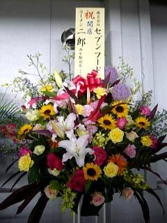 ラーメン二郎西台駅前店(お花その2)