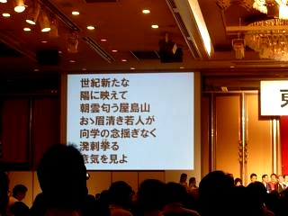 東京玉翠会(校歌その1)