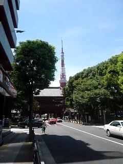 増上寺(道路)