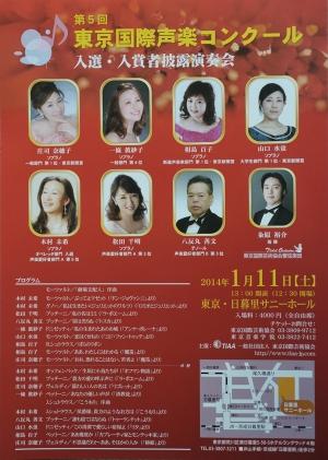 concert2013111.jpg