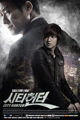 CityHunter-top1.jpg