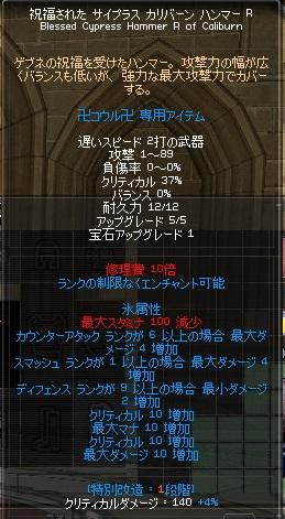 1_20110626012247.jpg
