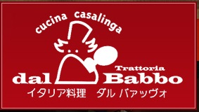 dalbabboロゴ
