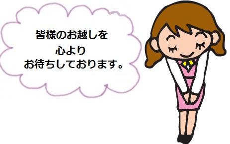 お辞儀イラストonnanoko