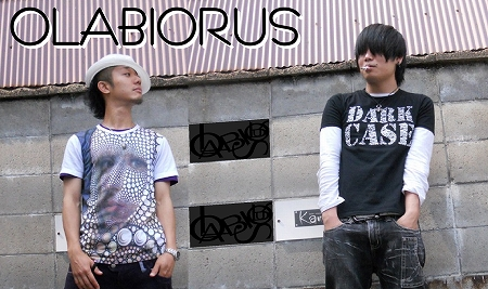 OLABIORUS