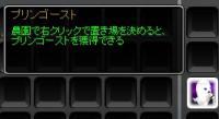 mwo_008.jpg