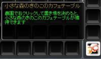 mwo_009.jpg