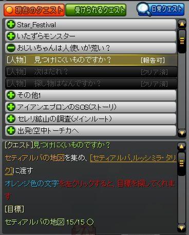 mwo_20100628_001.jpg