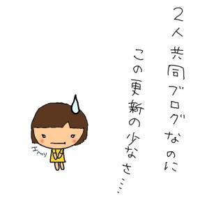 teketoo2.jpg