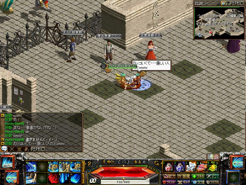 RedStone 10.12.10[06]