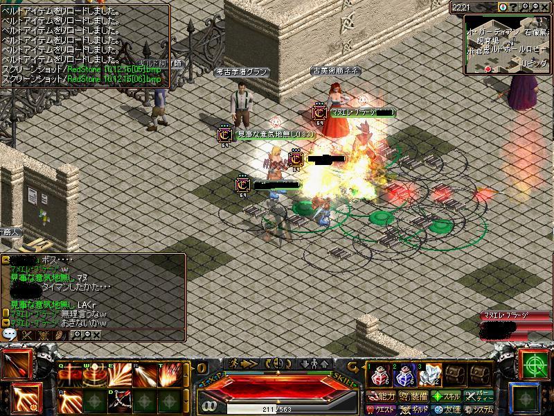 RedStone 10.12.15[07]