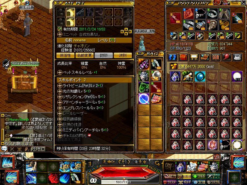 RedStone 11.01.21[00]