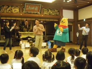 カワムラ劇団