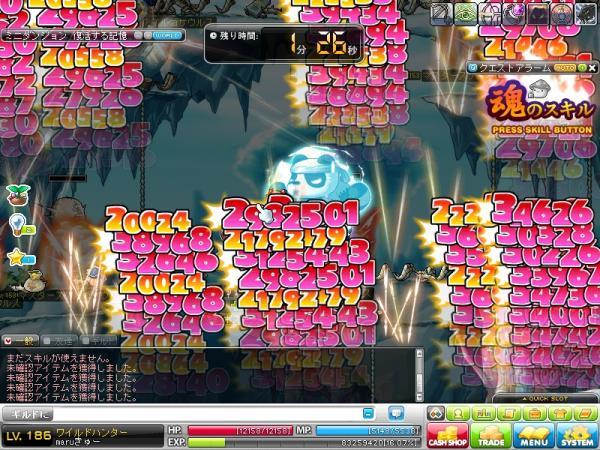 MapleStory 2011-12-16 20-54-37-49