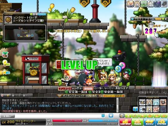 MapleStory 2012-01-07 16-07-16-55