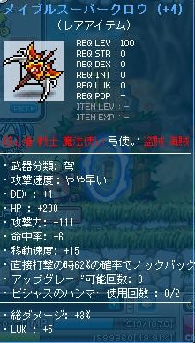 Maple110324_125648.jpg