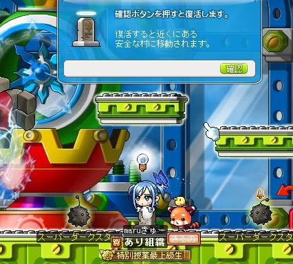 Maple110409_202013.jpg
