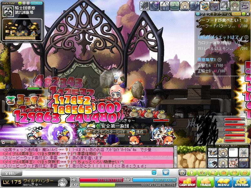 Maple111006_164211.jpg