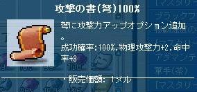 Maple111006_184717.jpg