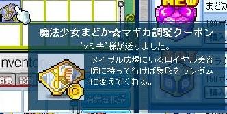 Maple111103_130329.jpg