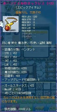 Maple111115_202932.jpg