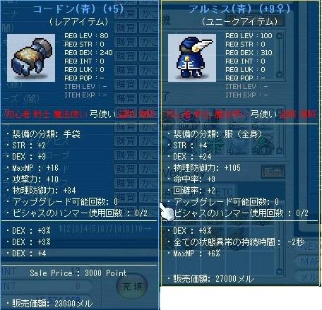 Maple111115_204450.jpg