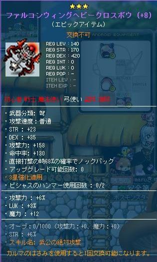 Maple111122_170023.jpg