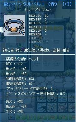 Maple111125_174529.jpg
