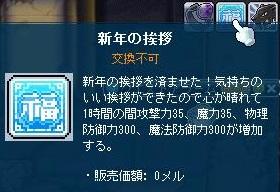 Maple120101_182214.jpg