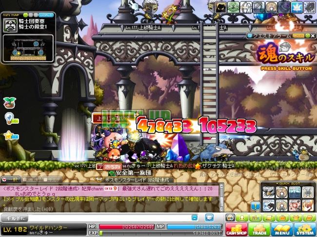 MapleStory+2011-12-04+20-09-51-55_.jpg