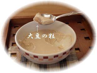 pudding.jpg