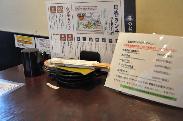 DSC_3192 テーブル