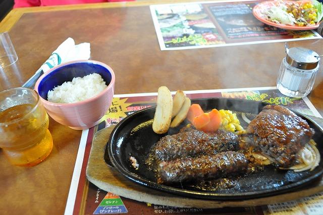DSC_0411 がんこハンバーグ&厚切りサーロインステーキコンビランチ 1,554円