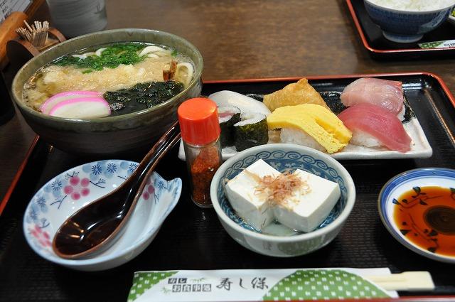 DSC_0844 うどん定食 750円