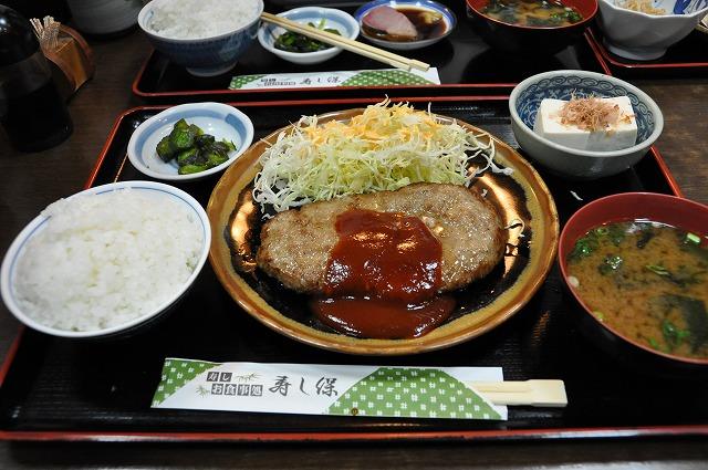 DSC_0863 ハンバーグ定食 750円