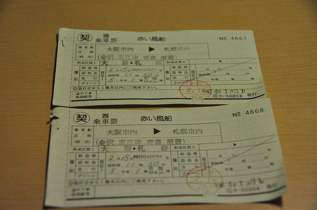 DSC_0080_20120224152344.jpg