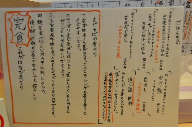 DSC_0627_20120429084558.jpg