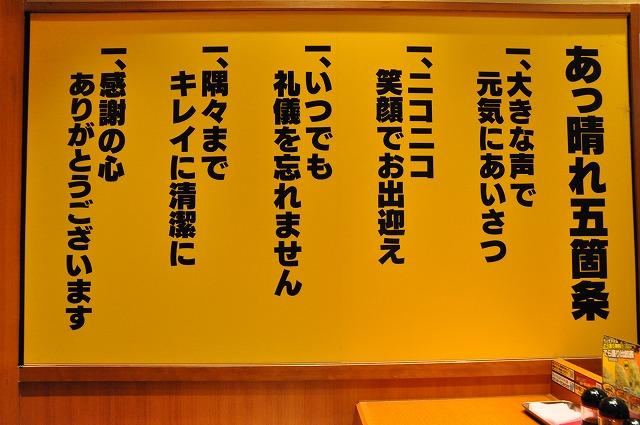 DSC_1248_20111113184807.jpg