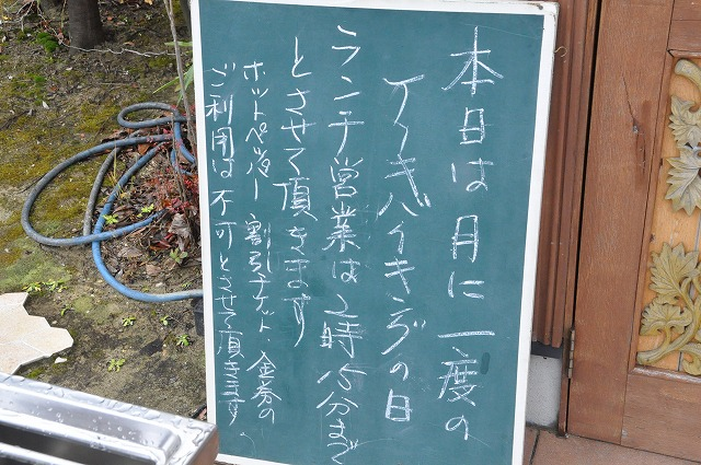 DSC_3387.jpg