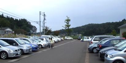 駐車場 警備