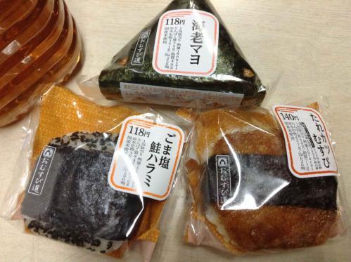 20130602_サンクス相模原相生店-001