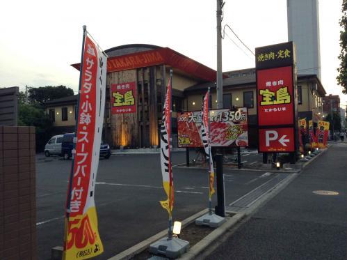 20130605_宝島相模原店-002