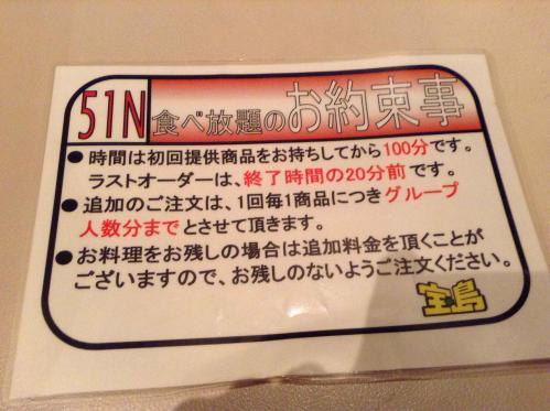 20130605_宝島相模原店-011