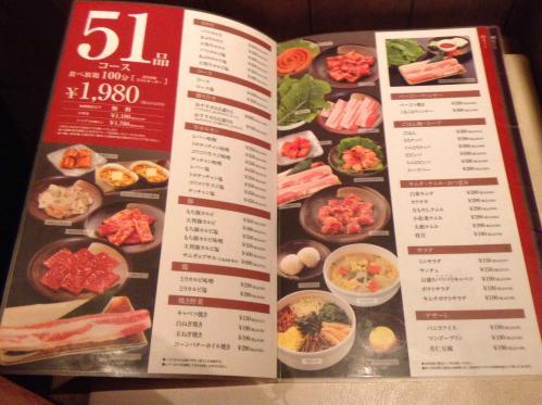 20130605_宝島相模原店-015