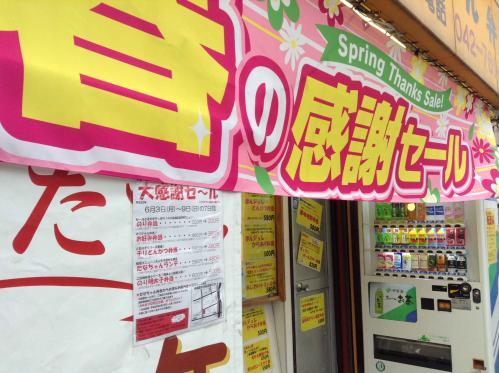 20130606_田名ちゃん弁当-002